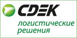 СДЕК - курьерские услуги