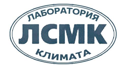 Липецкая строительно-монтажная компания - кондиционеры, вентиляция в Липецке