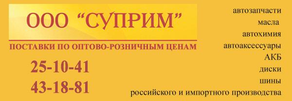 СФЕРА - торговый центр